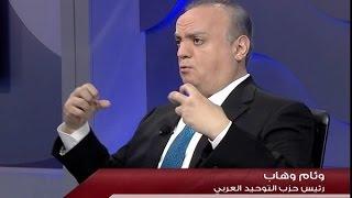 الاسبوع في ساعة :  حلقة الوزير السابق  وئام وهاب