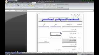 getlinkyoutube.com-مدونة محمود حموده :- شرح كيفية التشفير في الاكسل