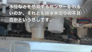 getlinkyoutube.com-TOSHIBA 洗濯機 AW-70DC 修理