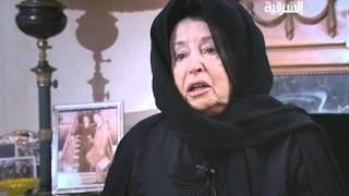 وريثة العروش سمو الاميرة بديعة بنت الملك علي ج1