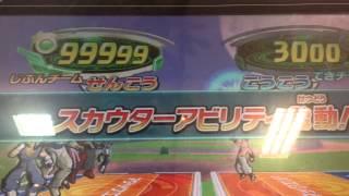 getlinkyoutube.com-[ターブルを使って戦闘力99999]ドラゴンボールヒーローズ GDM4弾
