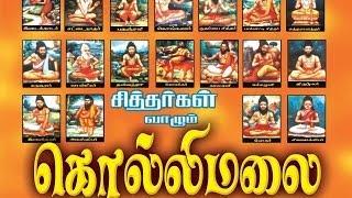 getlinkyoutube.com-Masi Periyannaswamy Kollimalai