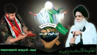 getlinkyoutube.com-والله همر.mp4