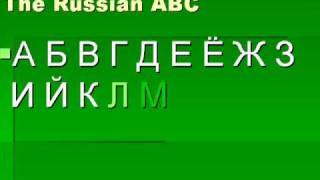 getlinkyoutube.com-Russian ABC - Russian Alphabet