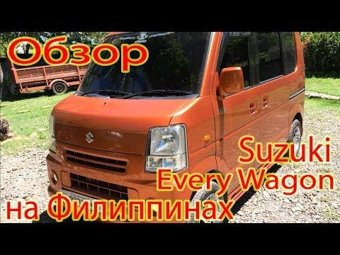 Обзор автомобиля Suzuki Every (multicab) DA-64V на филиппинах