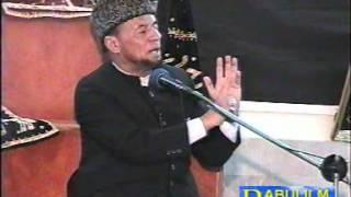 getlinkyoutube.com-Marifat-e-Imam-e-Zamana Ajj. Hafiz Tassaduq Hussain Sb Majlis 1