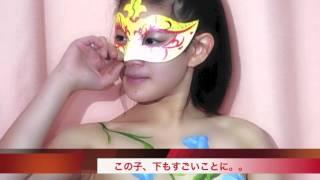 中国セクシー美女のボディーペイント/ asian beautiful girl body painting