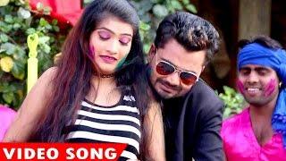 getlinkyoutube.com-डालब चोली सरकाई के - Pore Pore Rangab - Fagun Aail Ae Piya - Daya Dubey - Bhojpuri Holi Songs 2017