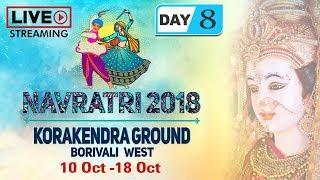 LIVE Navratri 2018 Day 8   Korakendra Garba   Non Stop Gujarati Dandiya & Garba Dance   Garba Songs