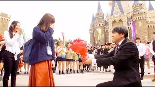 getlinkyoutube.com-Best Marriage Proposal EVER 2015 YUKI&KANA -ディズニー プロポーズ-