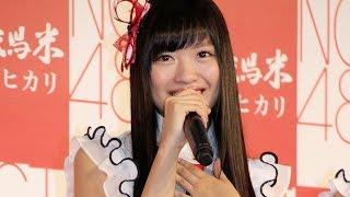 getlinkyoutube.com-北原里英、NGT48メンバーの新米収穫に「毎年の恒例行事に」「新潟米×NGT48」新米収穫発表会2 #NGT48 #Japanese Idol