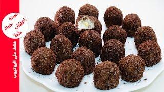 getlinkyoutube.com-حلوى بدون فرن في خمس دقائق روعة في المذاق حلويات سهلة وسريعة التحضير جوز الهند اقتصادية