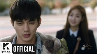 getlinkyoutube.com-[MV] K.will(케이윌) _ Cold(시리다) (Remember(리멤버) - 아들의 전쟁 OST Part.1)