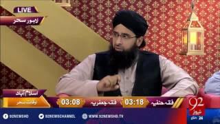 Rehmat e Ramazan - lailatul qadr - 02-07-2016 - 92NewsHD