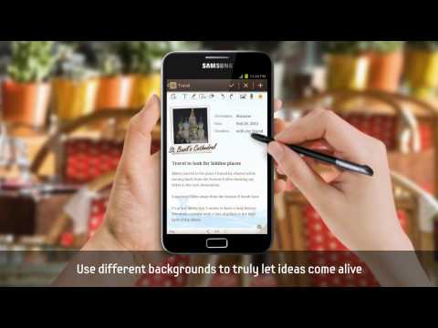 [GALAXY Note] - Samsung Galaxy Note Premium Suite &amp; Android 4.0 ICS