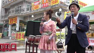 품바 가을이 & 삼식이 - 2017, 광양 매화축제