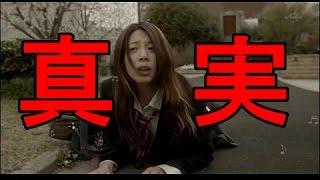 getlinkyoutube.com-夏帆はなぜ、『映画 みんな!エスパーだよ!』に出演していないのか?