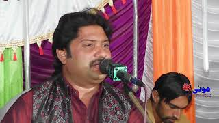 Way Sady Ujran Ty By Shrafat Ali Khan Essa Khel Programme Hd Video 3