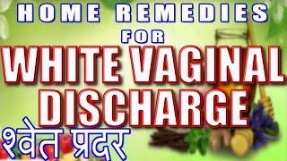 getlinkyoutube.com-Home Remedies for White Vaginal Discharge IIश्वेत प्रदर का घरेलू इलाज II