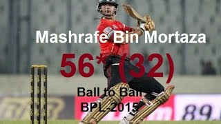 Mashrafe Mortaza 50 vs Chittagong Vikings BPL-2015 ball 2 ball