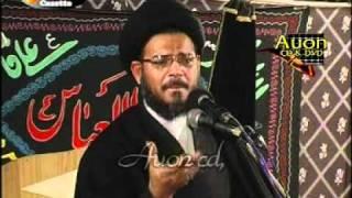 getlinkyoutube.com-Majlis No.1 - Ijtihad aur Taqleed - Ayatollah Syed Aqeel ul Gharavi