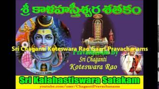 Sri Kalahastiswara Satakam ( Part-2 of 7 ) Pravachanam By Sri Chaganti Koteswar Rao Gaaru
