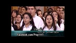 Immanuel..Immanuel...Lovely Arabic Christian Song @ Cave Church , Egypt(Subtitles@CC)
