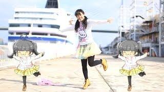 Kagamine Len - Toluthin Antenna (Cute Japanese Dancing)
