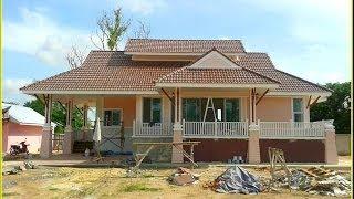 getlinkyoutube.com-บ้านชั้นเดียวยกพื้นก่อสร้างพิษณุโลก