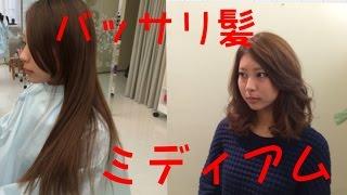 getlinkyoutube.com-バッサリ髪バッサリヘアカット、ミディアム Haircut hair cut haircut, Medium