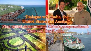 Japan to propose OBOR like project with India, US to counter China