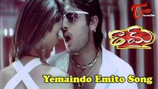 getlinkyoutube.com-Raam - Yemaindo Emito Na Heart - Nithin - Hrishita Bhatt