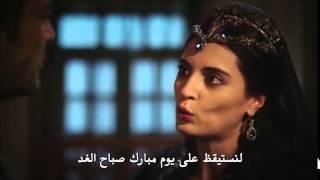 getlinkyoutube.com-مسلسل السلطانة كوسيم إعلان الحلقة 6