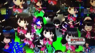 getlinkyoutube.com-【CRぱちんこAKB48バラの儀式 SweetまゆゆVer】 激アツ動画集⑧