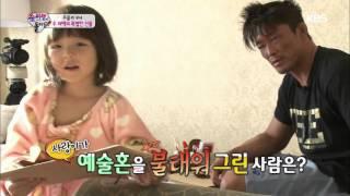 getlinkyoutube.com-슈퍼맨이 돌아왔다 - 추사랑, 수영·GD·만세 초상화 완성 ´추화백´.20160103