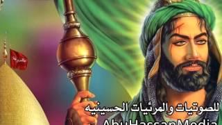 getlinkyoutube.com-محمد الحلفي - يا راية يا عباس
