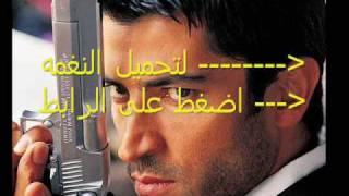 getlinkyoutube.com-نغمة رنين جوال عمار كوسوفي في مسلسل دموع الورد