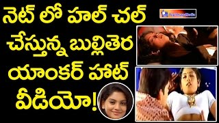 Tv Anchor Karuna Hot Video Viral in Social Media    టీవీ యాంకర్ కరుణ హాట్ వీడియో    Top Telugu Media