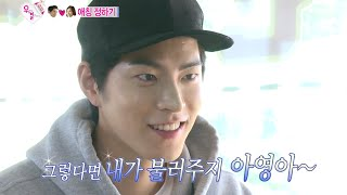 getlinkyoutube.com-We Got Married, Jong-hyun, Yoo-ra (2) #08, 홍종현-유라(2) 20140614