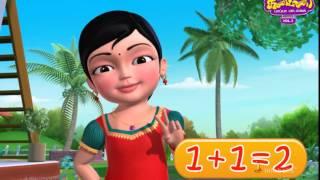 ஒன்றும் ஒன்றும் Tamil Rhymes for Children