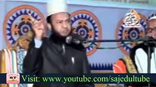 getlinkyoutube.com-মাত্র দুটি কাজের বিনিময় জান্নাত পাবে - ড. আবুল কালাম আজাদ