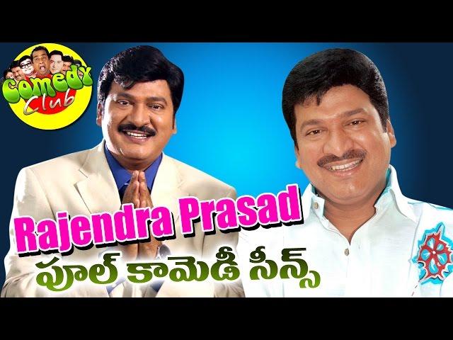 2016 Rajendra Prasad Back 2 Back Comedy Scenes