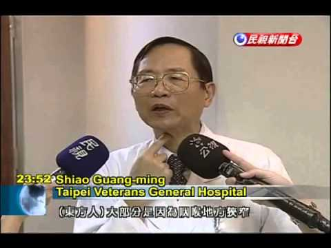Taipei Veterans General Hospital to open new sleep disorder clinic