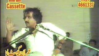 getlinkyoutube.com-YADGAR MAJLIS OF ZAKIR IJAZ HUSSAIN BAQI OF D.G KHAN 2