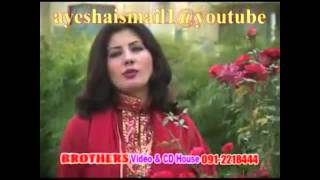 getlinkyoutube.com-NAZIA IQBAL NEW SONG 2013 JAHANGERKHAN J/S