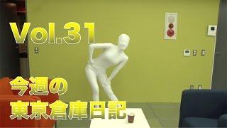 getlinkyoutube.com-cool japaiの裏側とベロベロに酔ったヤマモト 〜東京倉庫日記Vol.31〜