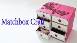 getlinkyoutube.com-Hand Made Matchbox Craft   Best From Waste Material   Hand Creativity Art   Easy Step to Follow