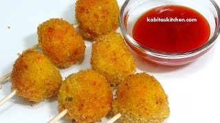 getlinkyoutube.com-Vegetable Lollipop for Kids-Easy Snack Recipe for Kids-Finger Food Recipe-Quick Vegetarian Starter