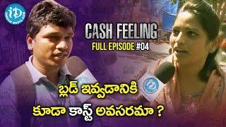 getlinkyoutube.com-Cash Feeling - A Satirical On Caste Feeling   Telugu New Web Series   Episode #4