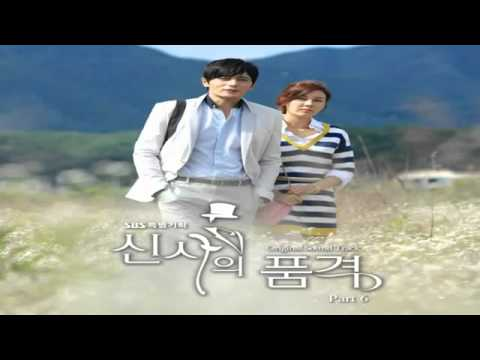 A Gentleman's Dignity Ost - More Than Me (Jang Dong Gun) With Turkish Subtitle